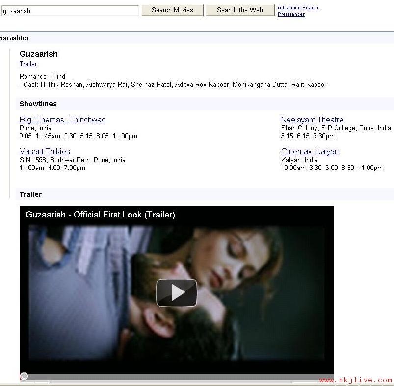 check movie showtimes using google