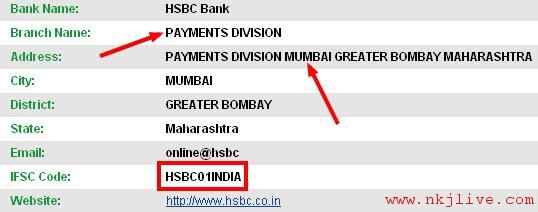 hsbc ifsc tutorials india  Pay HSBC Credit Cards Bill Online