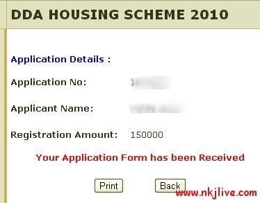 DDA Housing Scheme 2010 Results Shortly