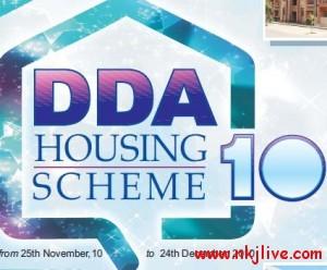 DDA Housing Scheme 2010 Important Points