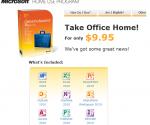 ms-home-use-program