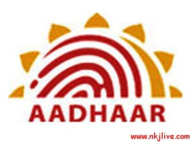 aadharlogo india  Aadhaar Card is a Valid Address Proof for Investors