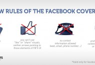 facebook-coverpage-rules