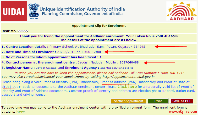 book-online-aadhaar-enrollment-appointment-1