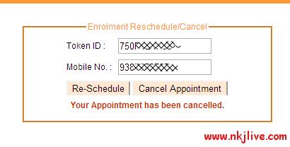 book-online-aadhaar-enrollment-appointment-2