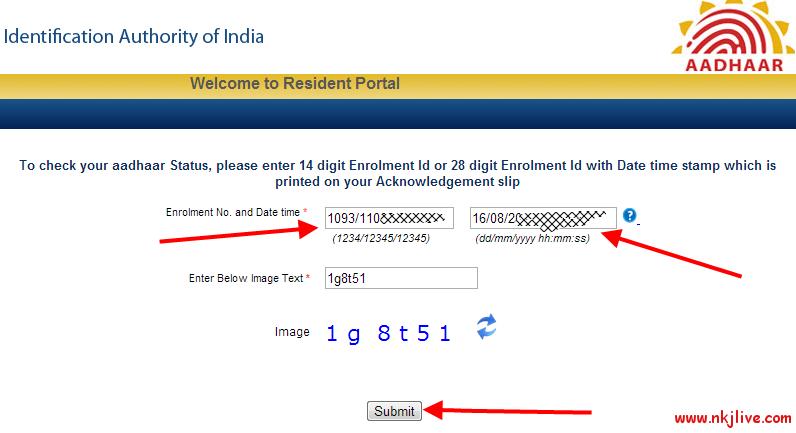 uid-aadhaar-card-status-1