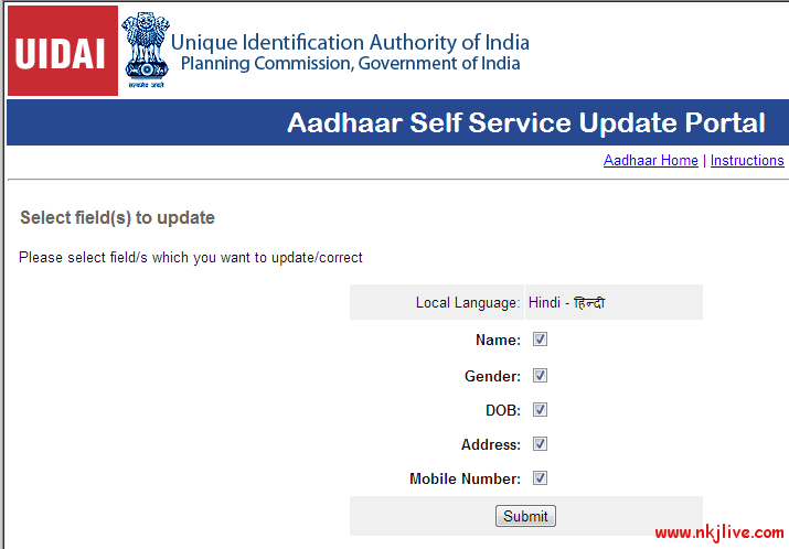 uid-aadhaar-card-update-data-online-1