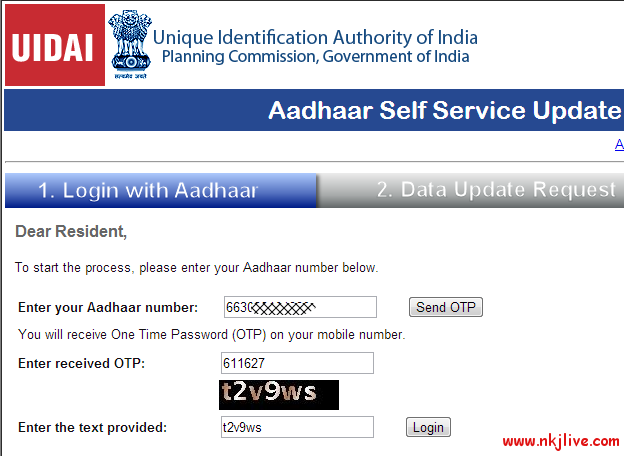 uid-aadhaar-card-update-data-online
