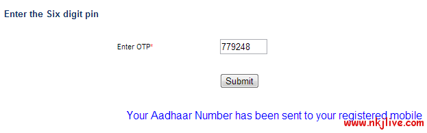 uid-aadhaar-number-on-mobile-2