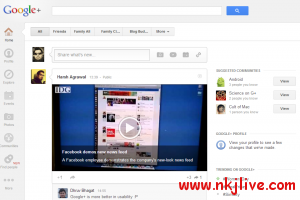 google-plus-news-feed