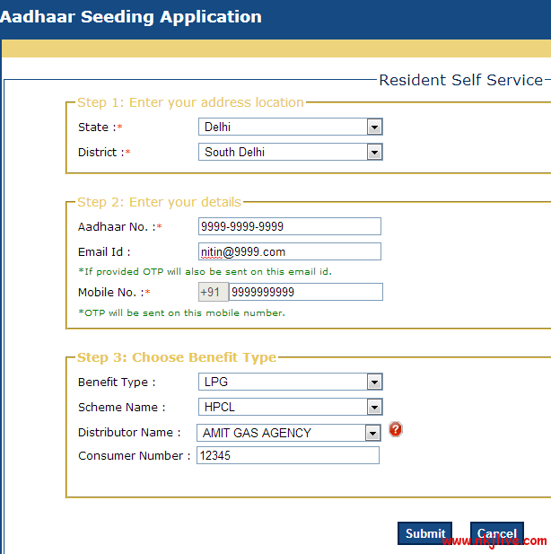 link-aadhaar-number-seeding-application